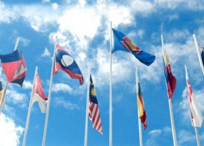 Thumbnail for the post titled: First ASEAN Economic Ministers and the Minister for Trade of the Republic of Korea Consultation Joint Media Statement